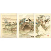 Takahashi Biho: Bridge - Russo-Japanese War - Japanese Art Open Database