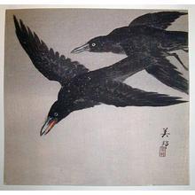 Takahashi Biho: Crows in flight - Japanese Art Open Database