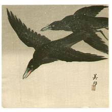 Takahashi Biho: Crows in flight - Japanese Art Open Database