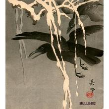 Takahashi Biho: Crows in snow - Japanese Art Open Database