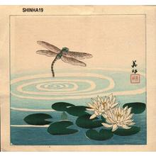 Takahashi Biho: Dragonfly and lotus - Japanese Art Open Database