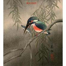 Takahashi Biho: Kingfisher - Japanese Art Open Database
