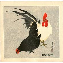 Takahashi Biho: Rooster - Japanese Art Open Database