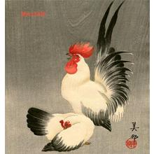 Takahashi Biho: Rooster and hen - Japanese Art Open Database