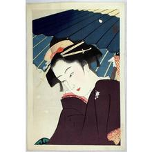 Takane Koji: Showering Flower Petal — 花の雨 - Japanese Art Open Database