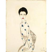 Takasawa Keiichi: Dye Pattern — 絣 - Japanese Art Open Database