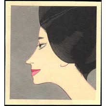 Takasawa Keiichi: No 5 - Album cover woodblock - Japanese Art Open Database