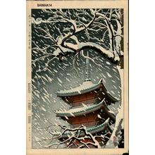 Takeda Shintaro: Snowy Day - Five-story Pagoda at Ueno - Japanese Art Open Database