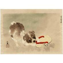 Takeuchi Seiho: Dog - Japanese Art Open Database