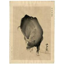 Takeuchi Seiho: Ox - Japanese Art Open Database