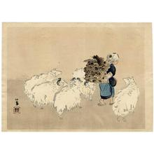 Takeuchi Seiho: Sheep - Japanese Art Open Database