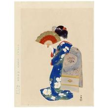 Takeuchi Seiho: An Evening Shower - Japanese Art Open Database