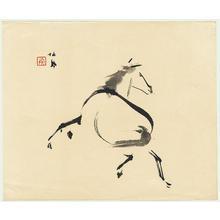 Takeuchi Seiho: Galloping Horse - Japanese Art Open Database