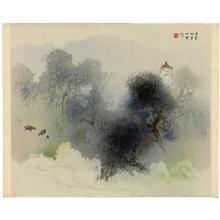 Takeuchi Seiho: Landscape with Pagoda - Japanese Art Open Database