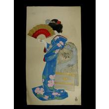 Takeuchi Seiho: Maiko - Japanese Art Open Database