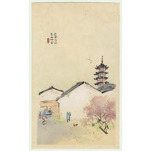 Takeuchi Seiho: Pagoda Spire - Japanese Art Open Database