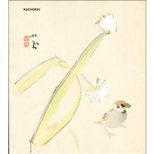 Takeuchi Seiho: Sparrow - Japanese Art Open Database
