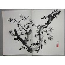 Takeuchi Seiho: Sumi-e plum tree - Japanese Art Open Database