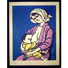 Takidaira Jiro: Nursing Mother - Japanese Art Open Database