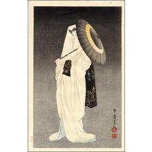 Taniguchi Kokyo: Spirit Of The Heron Maiden - Japanese Art Open Database