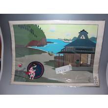 Taniuchi Rokuro: Hide and Seek — かくれんぼ - Japanese Art Open Database