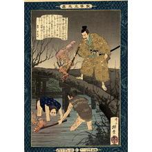 Tankei Inoue: Aoto Fujitsuna standing on a bridge - Japanese Art Open Database
