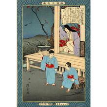 Tankei Inoue: Ichimanmaru (Soga Juro) and Hakoomaru (Soga Goro) with their mother - Japanese Art Open Database