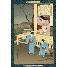 Tankei Inoue: Ichimanmaru (Soga Juro) and Hakoomaru (Soga Goro) with their mother - Japanese Art Open Database