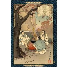 Tankei Inoue: Maple viewing during the reign of Emperor Takakura - Japanese Art Open Database