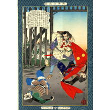 Tankei Inoue: Unknown title - Japanese Art Open Database