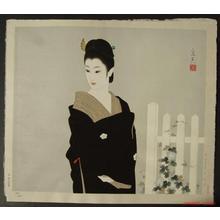 Tatsumi Shimura: Akashi-cho - Japanese Art Open Database
