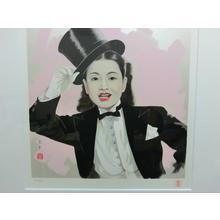 Tatsumi Shimura: Sad Whistle — 悲しき口笛 - Japanese Art Open Database