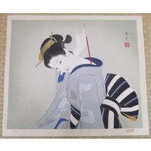 Tatsumi Shimura: Saseru - Japanese Art Open Database