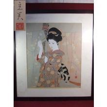 Tatsumi Shimura: Short Sleeve Kimono — 小袖幕 - Japanese Art Open Database