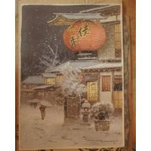 Terauchi Fukutaro: Big Lantern in Winter - Japanese Art Open Database