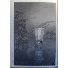 Terauchi Fukutaro: Sailboat - Japanese Art Open Database