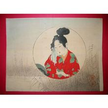 Tsukioka Kogyo: Bijin and reeds - Japanese Art Open Database