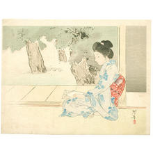Tsukioka Kogyo: Reader - Japanese Art Open Database