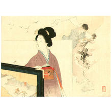 月岡耕漁: Woman in traditional attire and a man writing a letter on a sea shore - Japanese Art Open Database