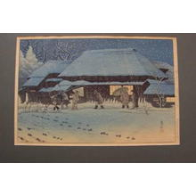 Toko: Getting dark in Snow (Kani, Near Itabashi) — 雪に暮る(板橋附近 可児) - Japanese Art Open Database