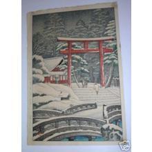 Toko: Snow at a Shrine (Suizenji in Kumamoto) — 社頭の雪(熊本水前寺) - Japanese Art Open Database