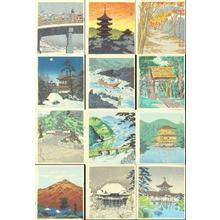 徳力富吉郎: Full set - Japanese Art Open Database