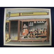 Tokuriki Tomikichiro: Inari Doll Shop — 稲荷の人形店 - Japanese Art Open Database