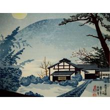 Tokuriki Tomikichiro: Takagashio - Koetsuji — 鷹ヶ峯 光悦寺 - Japanese Art Open Database