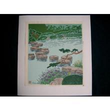 Tokuriki Tomikichiro: Heian Jingu Shrine Iris — 平安神宮燕子花 - Japanese Art Open Database