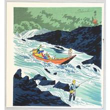 Tokuriki Tomikichiro: Hozugawa — 保津川 - Japanese Art Open Database