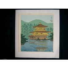 徳力富吉郎: Kinkakuji Temple — 金閣寺 - Japanese Art Open Database