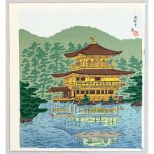Tokuriki Tomikichiro: Kinkakuji Temple — 金閣寺 - Japanese Art Open Database