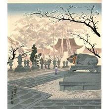 Tokuriki Tomikichiro: Kitano Shrine - Japanese Art Open Database