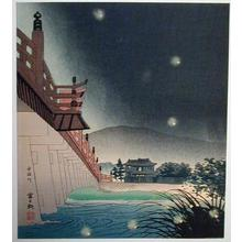 徳力富吉郎: Fireflies and the Uji River - Japanese Art Open Database